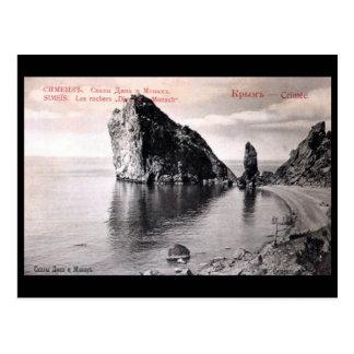 古い郵便はがき- Simeis、クリミア-造岩 ポストカード