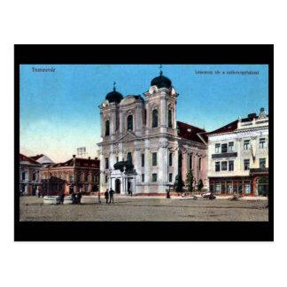 古い郵便はがき- Timisoara、ルーマニア ポストカード
