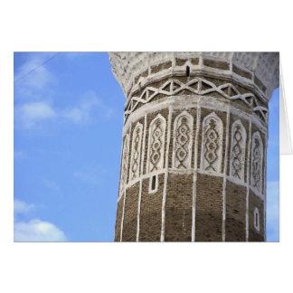 古いSana'a、イエメンのAlのBakiriyaのモスク カード