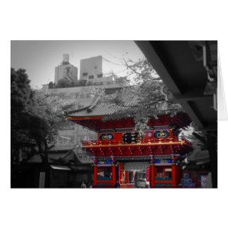 古く日本のな寺院 カード