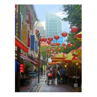 古く、新しいシンガポール- ポストカード