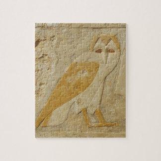 古代エジプト人のエジプトのフクロウのヒエログリフ ジグソーパズル