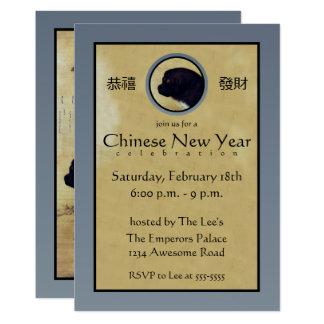 古代チベタン・マスティフの旧正月 カード