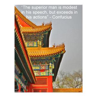 古代中国のな建築の孔子の引用文のギフト レターヘッド