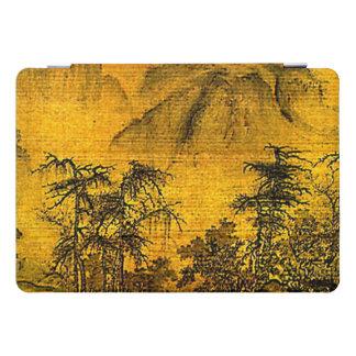 古代中国のな景色の10.5のiPadのプロ場合 iPad Proカバー