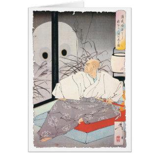 古代武士の絵画 カード