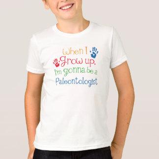 古生物学者(未来)の子供 Tシャツ