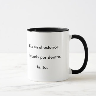 叫ぶか、または笑うこと マグカップ
