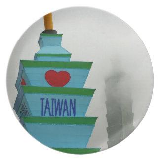 台北の小正月2012年、台湾 プレート