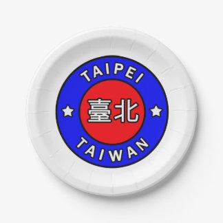 台北台湾 ペーパープレート