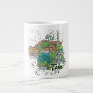 台北 ジャンボコーヒーマグカップ