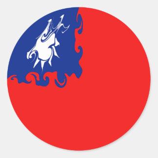 台湾のすごい旗 ラウンドシール