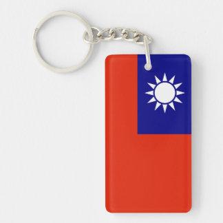 台湾の国旗の中国の地域の記号 キーホルダー