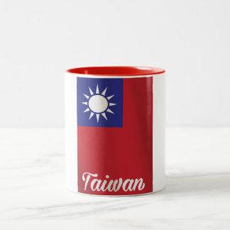 台湾の国旗旅行ポスター ツートーンマグカップ