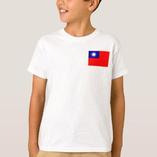 台湾の国民の世界の旗 Tシャツ