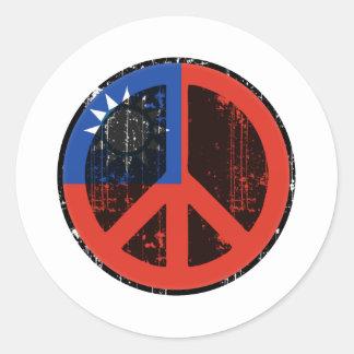台湾の平和 ラウンドシール