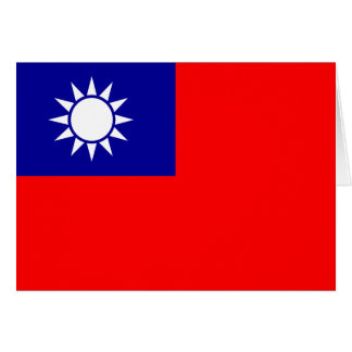 台湾の旗 カード