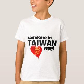 台湾の誰かは私を愛します! Tシャツ