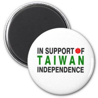 台湾独立運動を助けて マグネット