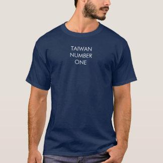 台湾第1 Tシャツ