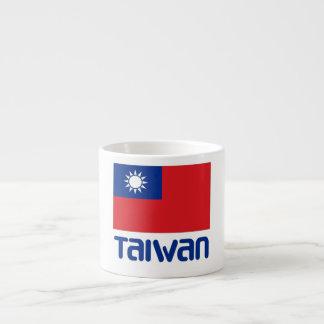 台湾 エスプレッソカップ