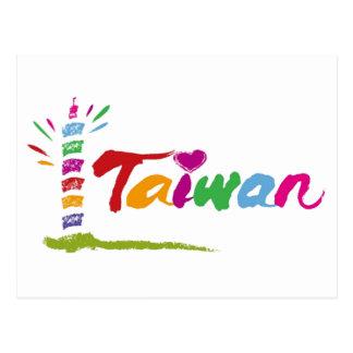 台湾 ポストカード