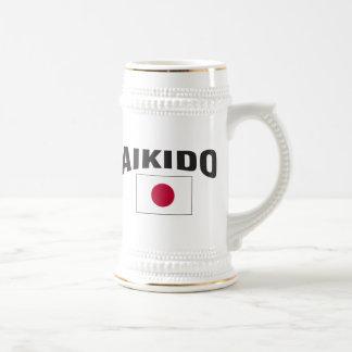 合気道の日本旗 ビールジョッキ