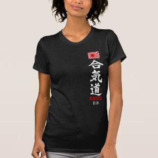 合気道の漢字の日本のな臍の旗の女性ワイシャツ Tシャツ