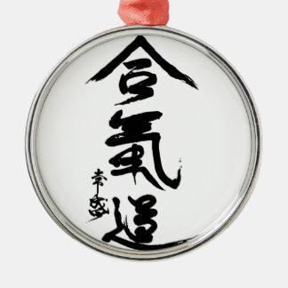 合気道の漢字のO'Senseiの書道 メタルオーナメント
