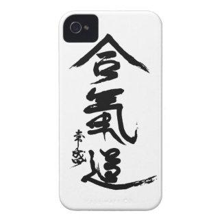 合気道の漢字のO'Senseiの書道 Case-Mate iPhone 4 ケース