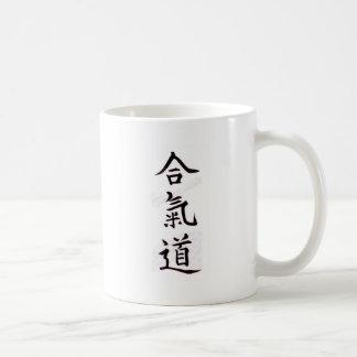 合気道の漢字 コーヒーマグカップ
