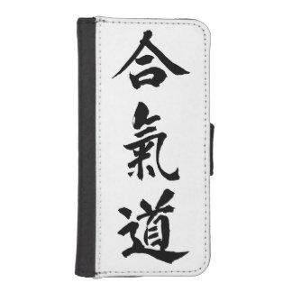 合気道 iPhoneSE/5/5sウォレットケース