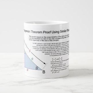 同じような三角形を使用してピタゴラスの定理の証拠 ジャンボコーヒーマグカップ