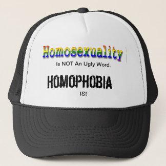 同性愛は醜い単語ではないです キャップ