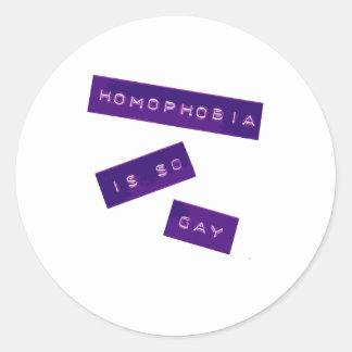 同性愛恐怖症はそう陽気なIIです ラウンドシール