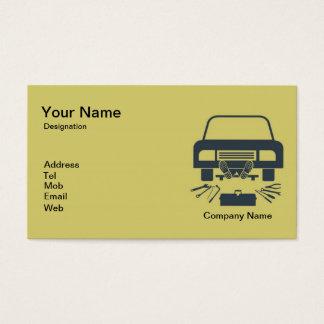名刺の自動車修理 名刺