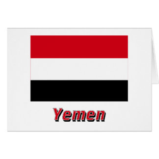 名前のイエメンの旗 カード