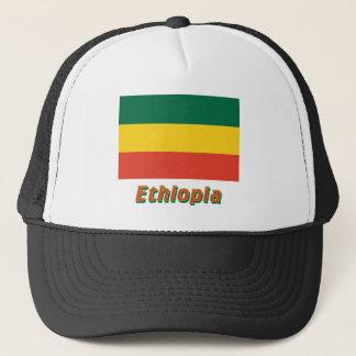 名前のエチオピアの市民旗 キャップ