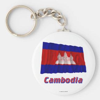 名前のカンボジアの振る旗 キーホルダー