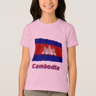 名前のカンボジアの振る旗 Tシャツ