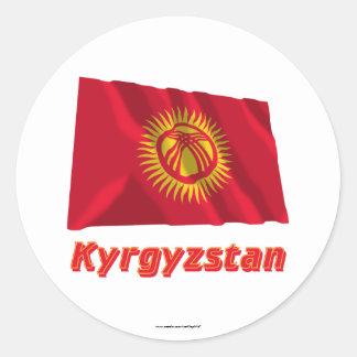 名前のキルギスタンの振る旗 ラウンドシール