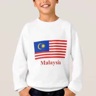 名前のマレーシアの旗 スウェットシャツ