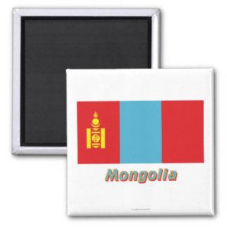 名前のモンゴルの旗 マグネット
