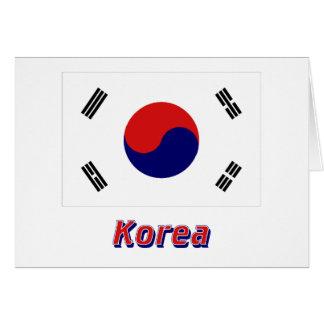 名前の南朝鮮の旗 カード