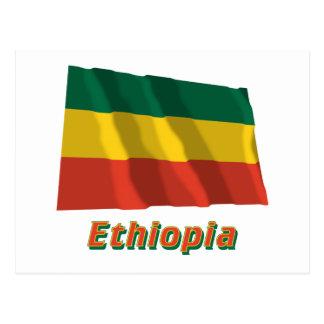 名前の市民旗を振るエチオピア ポストカード