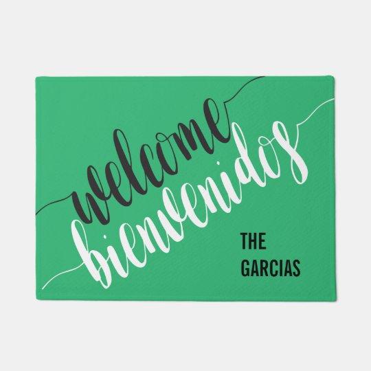 名前をカスタムするを用いる歓迎されたBienvenidos ドアマット