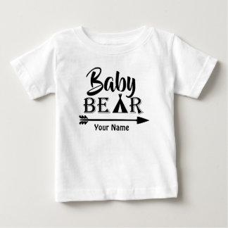 名前入りなお兄さんの矢くま ベビーTシャツ