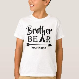 名前入りなお兄さんの矢くま Tシャツ