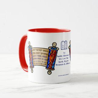 名前入りなファンシーなスクロールのShema - マグカップ