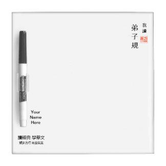 名前入りなホワイトボード小さいw/Pen ホワイトボード
